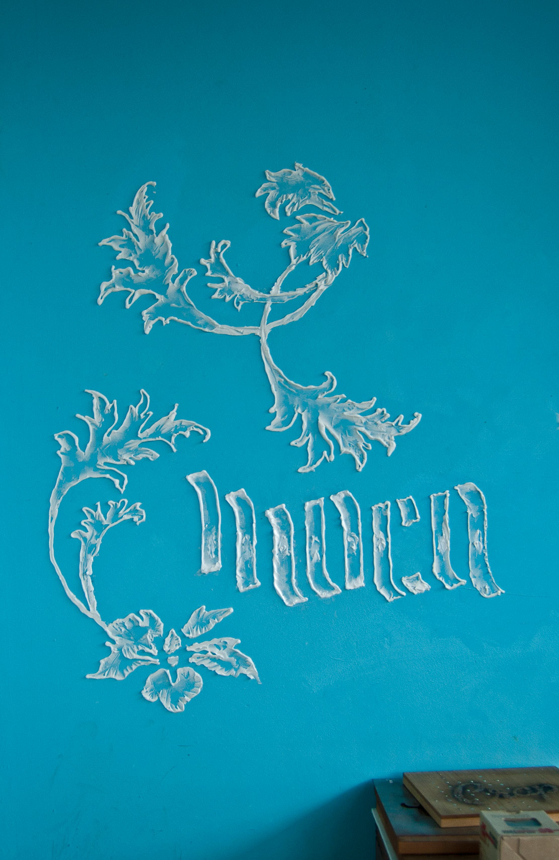 3D wallpaper, artwork, acrylic, lettering